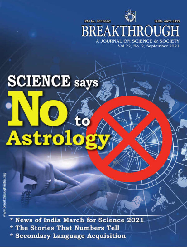 Breakthrough Science Society Magazine